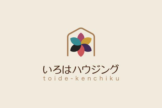 【姫路市花田町】完成見学会 2020年4月25日~26日