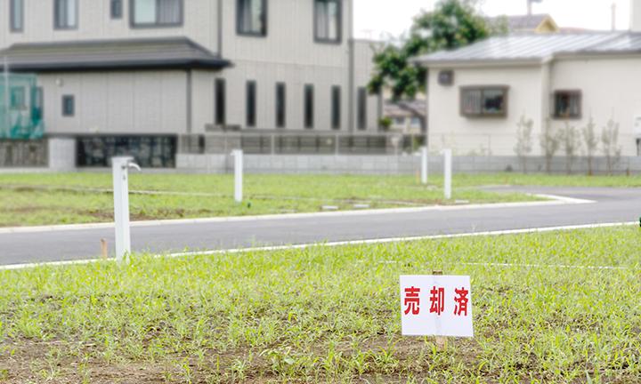 姫路市の工務店が売却した土地