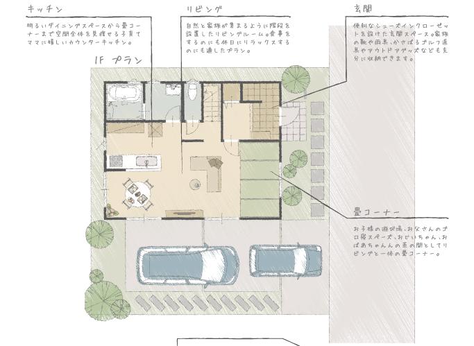 姫路市の無垢の家づくりの間取り図1