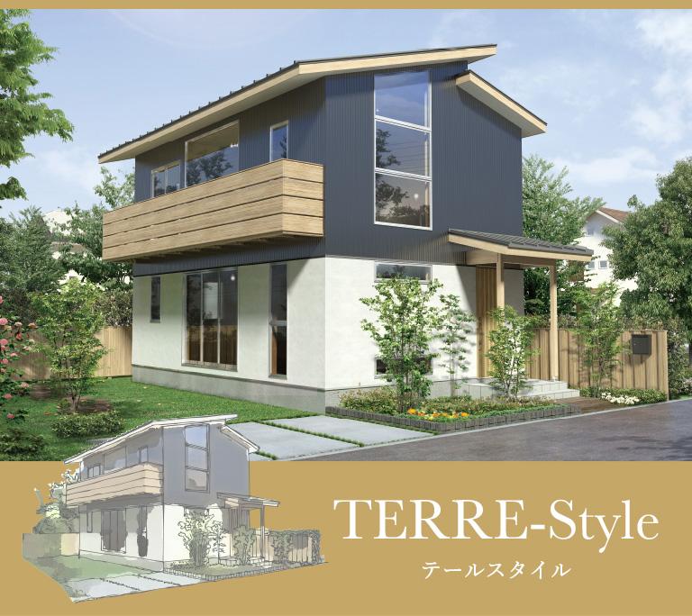 姫路市の注文住宅 テールスタイル