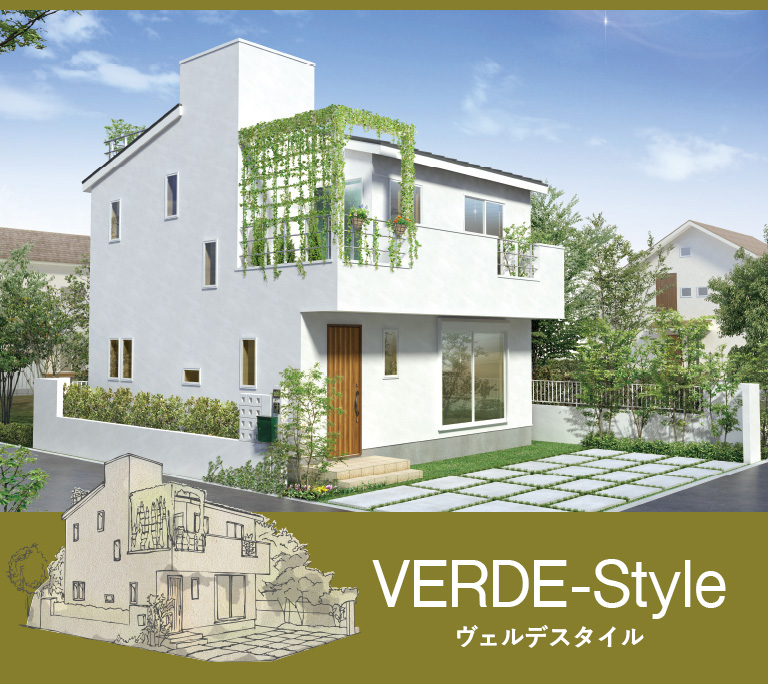 姫路市の注文住宅 ヴェルデスタイル