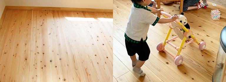 姫路市でZEHの自然素材 床材
