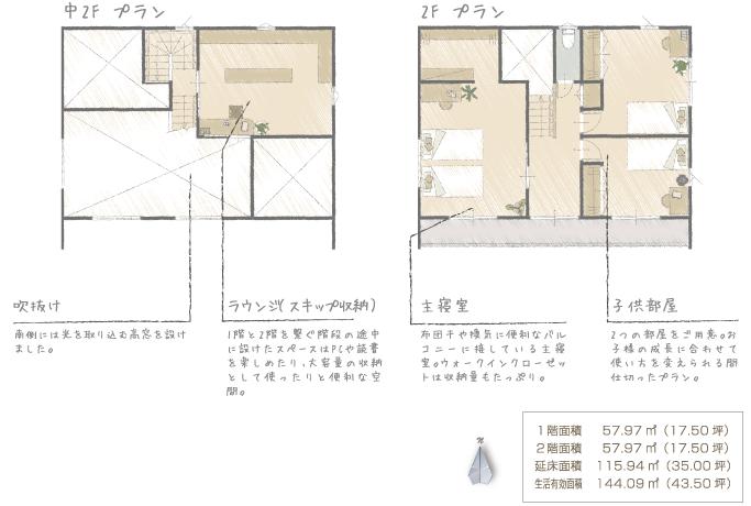 姫路市の無垢の家づくり・間取り図2