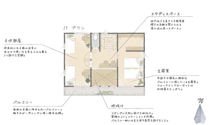 姫路市の無垢の家づくりの間取り図2
