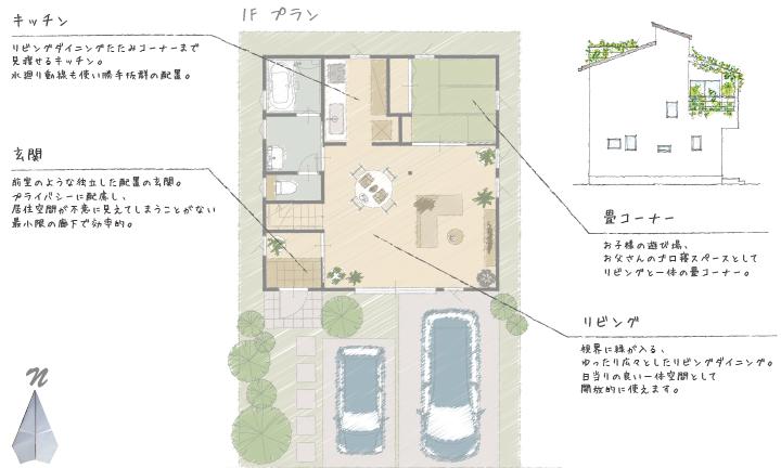 姫路市の無垢の家づくり、間取り図1