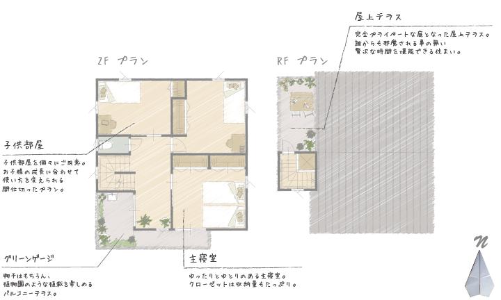 姫路市の無垢の家づくり、間取り図2